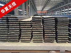 高频焊H型钢结构厂房如何防火